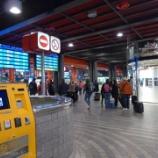 『チェコ旅行記23 プラハからクトナー・ホラへの行き方、列車で約1時間で行けます(途中止まらなければ)』の画像