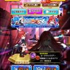 『オーバードライブ紅蓮3 -phantom Hero- ガチャ結果!』の画像