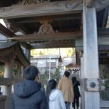 『【長崎】富松神社へ初詣』の画像