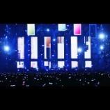 『BUMP OF CHICKEN 「宝石になった日」 歌詞の意味』の画像