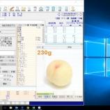 『Windows10の対応について』の画像
