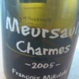 『ムルソー・シャルム2005-ミクルスキ-【Meursault 1er Cru Charmes/Francois Mikulski】をテイスティング』の画像