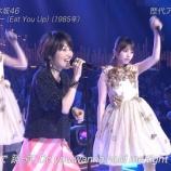 『【乃木坂46】荻野目洋子『娘に乃木坂は顔が小さいからあんまりくっつき過ぎないようにって言われました・・・』』の画像