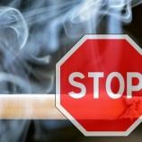 『完全禁煙国を目指すフィンランド』の画像