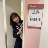『【乃木坂46】AKB48横山由依、撮影裏の田村真佑を褒める・・・』の画像