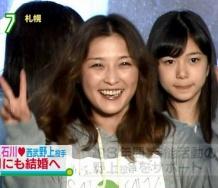 『【祝】石川梨華 西武の野上亮磨と3月結婚へ』の画像