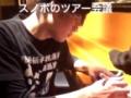 【炎上】NGT48メンバー SNSで男の写真を誤爆 『アカウントが乗っ取られた』 批判殺到