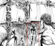 実はコミックス一巻の一話で、すでに女型の巨人が登場していた!