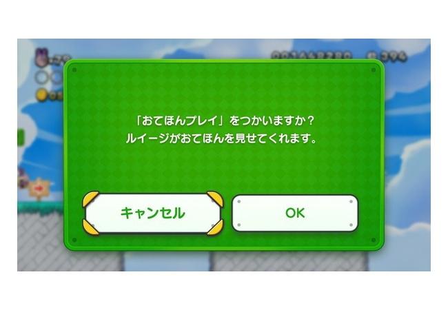 ゲーム中ワイ「ゲームオーバーンゴおおっ!(キャッキャッ」ゲーム画面「イージーに変更しますか?」←これ