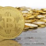 『無料でビットコインが貰えるぴたコインについて』の画像
