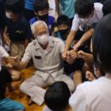 『カンボジアの子供達とZoomで交流・西予市宇和町小学校』の画像