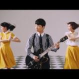『星野源「恋」 歌詞の意味』の画像