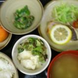 『今日のあべQ(白身魚のバターレモン風味)』の画像
