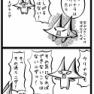 【四コマ漫画】日本初の独自開発ジェット機MRJ、試験飛行に成功!=韓国ネット「韓国もその気になればできないことはない。何もうらやましがることはない」