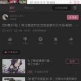 『【乃木坂46】中国の『シンクロニシティ』パクリ疑惑の楽曲、現地で大炎上している模様!!!!!!』の画像