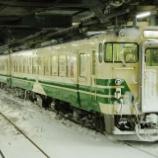 『男鹿線キハ40 5連運用』の画像
