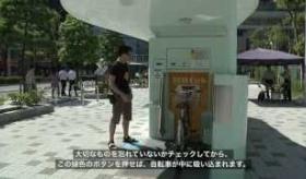 【品川】  日本の自転車の駐輪システムがヤバイ    海外の反応
