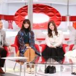 『乃木坂46がまだ出演していない『人気バラエティー番組』一覧がこちら・・・』の画像