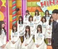 【日向坂46】HINABINGO!動画キタ━━━(゚∀゚)━━━!!