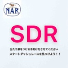 『無料配信の名古屋1R7番人気3番サンマルマオリオ』の画像