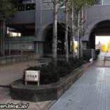 『「サッカー」総合スポーツセンター(足立区・東保木間)』の画像