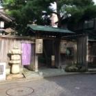 『加賀百万石 伝統の城下町 「金沢」は、どんどん変化していますよね?』の画像