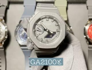 広島の時計店員さんによる解説付き発売前!メタルカシオーク「GM-2100」全色実機紹介動画が登場!YouTubeチャンネル「時計が好きじゃけぇ」。