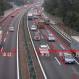 『【東名集中工事2016】音羽蒲郡IC~豊田JCT間の暫定3車線が2車線の運用に戻るらしい』の画像