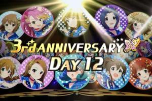 【ミリシタ】3rd ANNIVERSARY DAY12は貴音、百合子、紬、歌織!