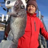 『11月22、23日 釣果 スロージギング、ロックフィッシュ』の画像