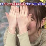 『【乃木坂46】名倉とホリケンの反応が・・・田村真佑、スタジオを凍りつかせてしまう!!!!!!!!!!!!』の画像