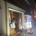 姫路 山陽電車高架下 一品料理「しゅう」