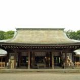 『いつか行きたい日本の名所 武蔵一宮 氷川神社』の画像