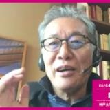 【れいわへの応援メッセージ!】 内田樹氏(神戸女学院大学名誉教授・思想家)