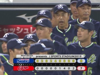【試合結果】ヤクルト8対7広島 田川プロ初勝利!廣岡が2ホーマー5打点と大暴れ!