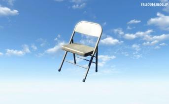 Portable Folding Chair