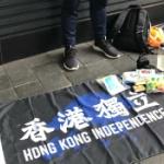 【香港】国家安全法で初の逮捕者!「香港独立」旗所持、よく見ると「不要香港独立」 [海外]