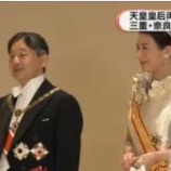 『大嘗祭以降の即位関連儀式の日程 京都 11月27日・28日 【情報】』の画像