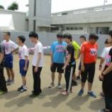 『【早稲田2】東京都障害者スポーツ大会』の画像