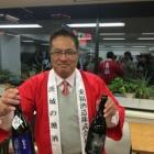 『20160204日本酒試飲会 交通会館』の画像