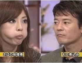 北川景子って何で食い方汚いの?