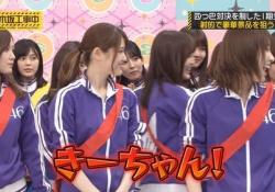【きゃわわ】北野日奈子、生田絵梨花の「きーちゃん!」が嬉しかった模様wwwww※gifあり