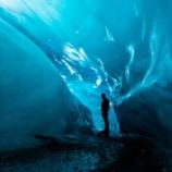 『【岡山地底湖行方不明事件】大学生「地底湖に飛び込みまーす」』の画像