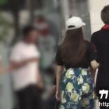 『【速報】熱愛スクープ!!『坂道グループメンバーが世界を股にかける俳優とお泊り&手繋ぎデート』』の画像