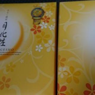 稲田和朗のブログ