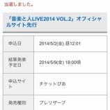 『音楽と人LIVE2014 VOL.2 minus(-)』の画像