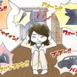 【緊急】隣の部屋の大学生どもが煩くて寝れないから対処法を教えてくれ!