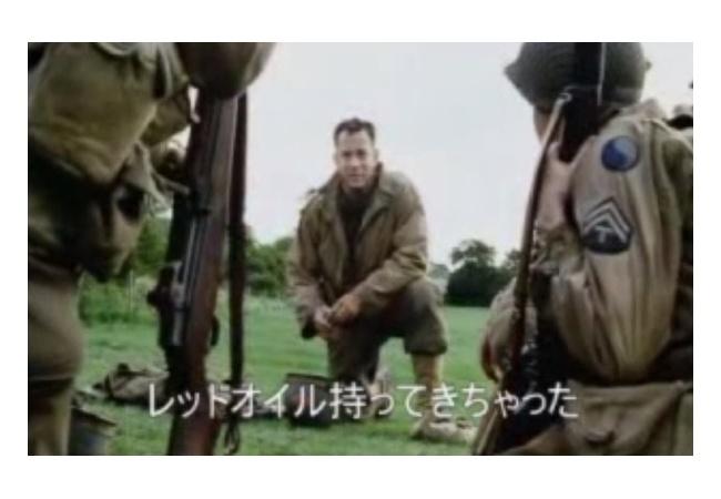 【朗報】モンハンライズ、ホットドリンクが廃止