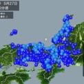 新月の翌日 5/27の若狭湾 & 長野県 地震についてなど。