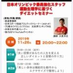 CROSS×LINE ジムブログ